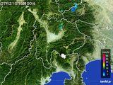 雨雲レーダー(2015年07月21日)