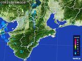 2015年07月21日の三重県の雨雲レーダー