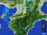 2015年07月21日の奈良県の雨雲レーダー