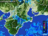 2015年07月23日の三重県の雨雲レーダー