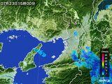 2015年07月23日の大阪府の雨雲レーダー