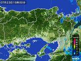 2015年07月23日の兵庫県の雨雲レーダー