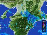 2015年07月23日の奈良県の雨雲レーダー