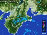 2015年07月24日の三重県の雨雲レーダー