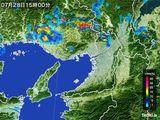 2015年07月28日の大阪府の雨雲レーダー