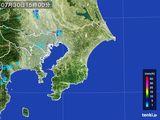 2015年07月30日の千葉県の雨雲レーダー