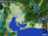 2015年07月30日の愛知県の雨雲の動き