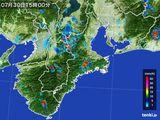 2015年07月30日の三重県の雨雲レーダー