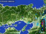 2015年07月30日の兵庫県の雨雲レーダー