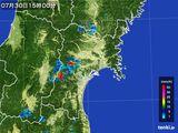 雨雲の動き(2015年07月30日)