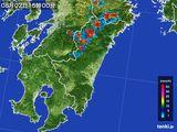 雨雲の動き(2015年08月02日)