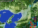 2015年08月03日の大阪府の雨雲レーダー