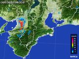 雨雲の動き(2015年08月06日)
