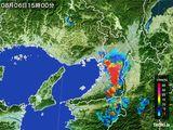 2015年08月06日の大阪府の雨雲レーダー