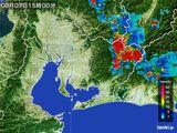2015年08月07日の愛知県の雨雲の動き