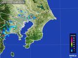 2015年08月10日の千葉県の雨雲レーダー