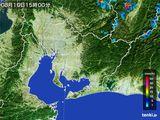 2015年08月10日の愛知県の雨雲の動き