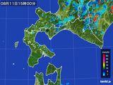 雨雲の動き(2015年08月11日)