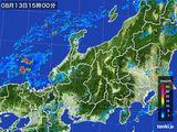 2015年08月13日の北陸地方の雨雲の動き