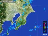 2015年08月13日の千葉県の雨雲レーダー