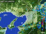 2015年08月13日の大阪府の雨雲レーダー