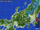 2015年08月14日の北陸地方の雨雲の動き