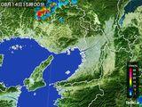 2015年08月14日の大阪府の雨雲レーダー