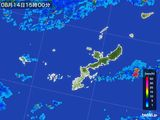 雨雲レーダー(2015年08月14日)