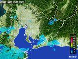 2015年08月16日の愛知県の雨雲の動き