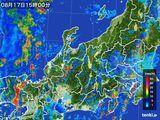 2015年08月17日の北陸地方の雨雲の動き