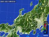 2015年08月18日の北陸地方の雨雲の動き