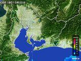 2015年08月18日の愛知県の雨雲の動き