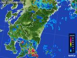 2015年08月18日の宮崎県の雨雲の動き