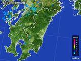 雨雲の動き(2015年08月19日)