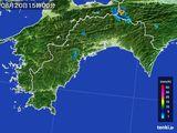 雨雲レーダー(2015年08月20日)
