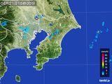 2015年08月21日の千葉県の雨雲レーダー