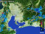 2015年08月21日の愛知県の雨雲の動き