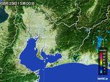 2015年08月23日の愛知県の雨雲の動き