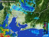 2015年08月25日の愛知県の雨雲の動き