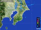 2015年08月26日の千葉県の雨雲レーダー
