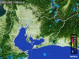 雨雲の動き(2015年08月29日)