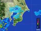 2015年08月30日の千葉県の雨雲レーダー