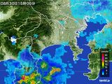 雨雲の動き(2015年08月30日)