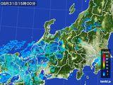 2015年08月31日の北陸地方の雨雲の動き
