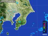 2015年09月01日の千葉県の雨雲レーダー