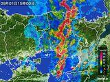 2015年09月01日の兵庫県の雨雲レーダー