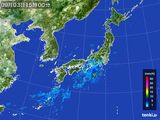 雨雲の動き(2015年09月03日)