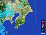 2015年09月03日の千葉県の雨雲レーダー