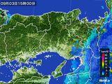 2015年09月03日の兵庫県の雨雲レーダー