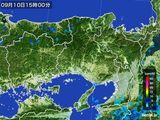 2015年09月10日の兵庫県の雨雲レーダー
